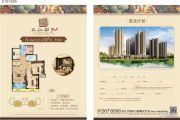 航宇・长江国际规划图
