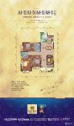 滨江豪园・新城3室2厅2卫117--123平方米户型图