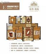 荣科・翔苑4室2厅2卫157平方米户型图