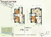 榆林华苑2室2厅1卫0平方米户型图