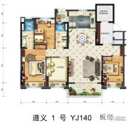 碧桂园遵义1号4室2厅2卫0平方米户型图