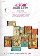 中梁・香缇半岛4室2厅2卫126平方米户型图