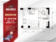 物联创智谷2室2厅1卫92平方米户型图