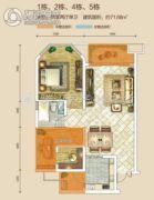 江南美邸2室2厅1卫71平方米户型图