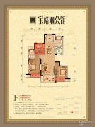 宝格丽公馆3室2厅2卫115平方米户型图