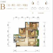 天籁福巴黎之春3室2厅2卫113平方米户型图