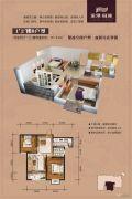 金港旺座2室2厅1卫87平方米户型图