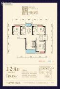 翰林公馆3室2厅2卫119平方米户型图