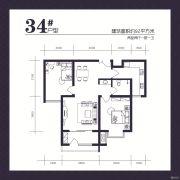 建发宝湖湾2室2厅1卫0平方米户型图