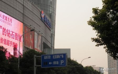 无锡茂业时代广场