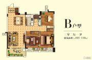 万富・智慧城3室2厅1卫105--110平方米户型图