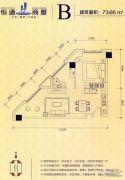 恒通・城尚城2室1厅1卫73平方米户型图