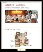 月桥花院3室2厅2卫140平方米户型图