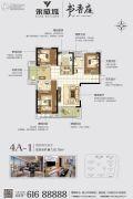 永威城4室2厅2卫126平方米户型图
