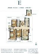 白塘壹号3室2厅2卫133平方米户型图
