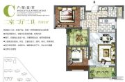 班芙春天2室2厅2卫91平方米户型图