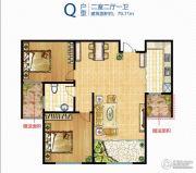 天业盛世景苑2室2厅1卫79平方米户型图