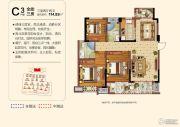 祥源文旅城3室2厅2卫114平方米户型图