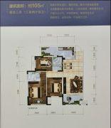 交投置地・承平盛世3室2厅2卫105--110平方米户型图