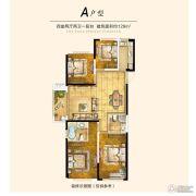 世茂上游墅4室2厅2卫129平方米户型图