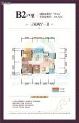 广高新城3室2厅1卫97平方米户型图