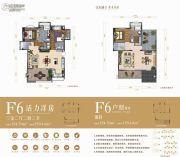 中铁任之健康城3室2厅3卫134平方米户型图
