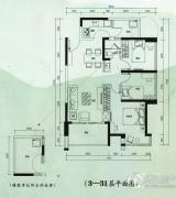 云顶澜山3室2厅1卫87平方米户型图