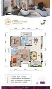 云星养生城3室2厅2卫0平方米户型图