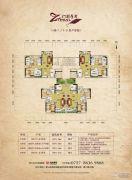 中建・灯湖领秀2室2厅1卫91--92平方米户型图