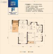 中海国际社区4室2厅2卫142平方米户型图