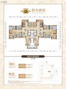 恒大帝景5室2厅4卫294--318平方米户型图