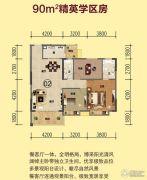 华英城三期3室2厅2卫90平方米户型图