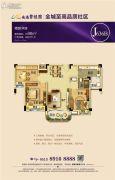 南通碧桂园3室2厅1卫98平方米户型图