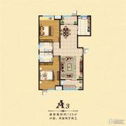 兴安・迦南美地2室2厅2卫125平方米户型图
