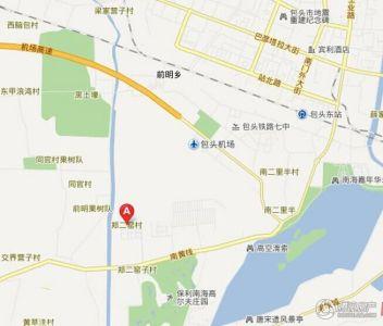 信合・龙湾半岛