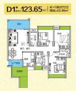 顺祥城4室2厅2卫123平方米户型图