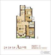 民安尚郡2室2厅1卫88--89平方米户型图