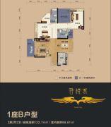 城建・世纪湾3室2厅2卫122平方米户型图