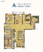新世界市中心3室2厅2卫123平方米户型图