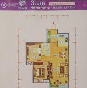 百旺花园2室2厅1卫87平方米户型图