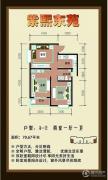 紫熙东苑2室1厅1卫70平方米户型图