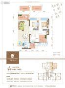 清晖嘉园2室2厅2卫94平方米户型图