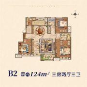 新城樾风华3室2厅3卫124平方米户型图