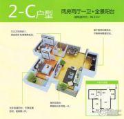 泰华・奥体花园2室2厅1卫86平方米户型图