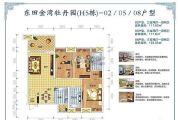东田金湾3室2厅2卫117--133平方米户型图