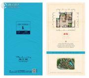 珠江城1室2厅1卫55平方米户型图