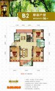 太湖明珠花园3室2厅2卫96平方米户型图