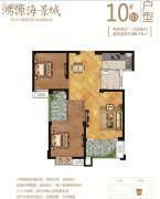 鸿源海景城2室2厅1卫0平方米户型图