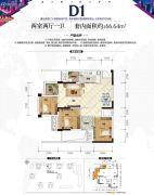 金科空港城2室2厅1卫66平方米户型图