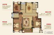 明月湾3室2厅2卫133平方米户型图